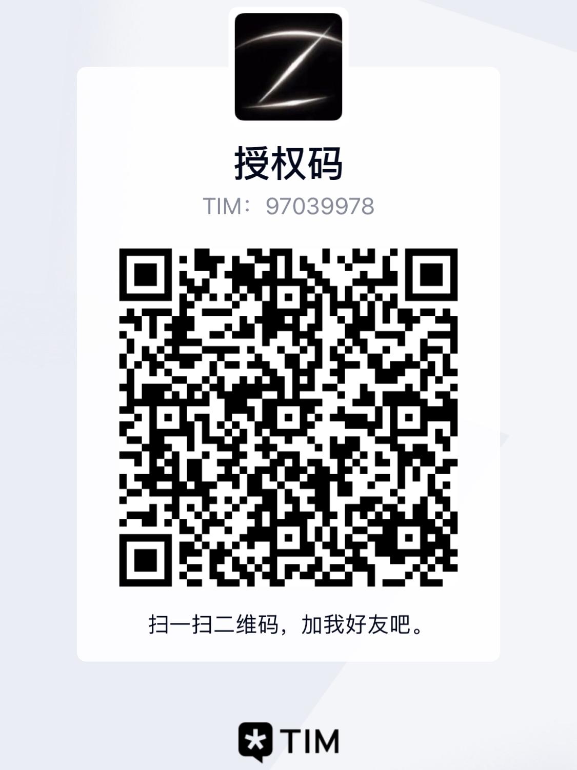 佐罗QQ客服 QQ 97039978